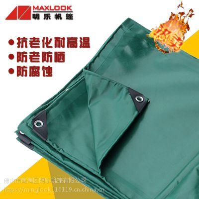 鸡棚挡布 养猪场用的挡帘布 PVC耐用侧帘布 卷轴布