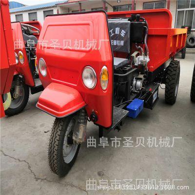 建筑公司用载重大的自卸翻斗车/小巧轻便的柴油三马子