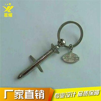 金属立体飞机型钥匙扣挂件 包包挂件 工艺小礼品活动赠送logo