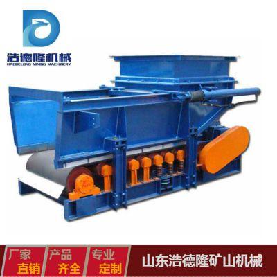 专业生产带式给煤机 浩德隆给煤机型号