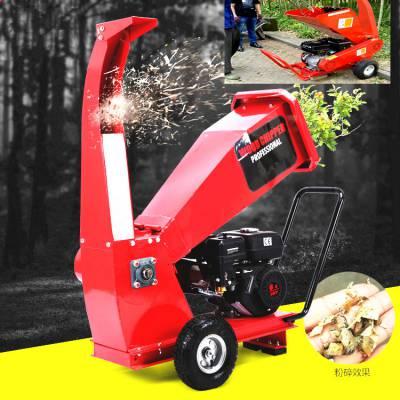 启航汽油大马力枝条切碎机 果园树枝粉碎机 汽油碎木机价格