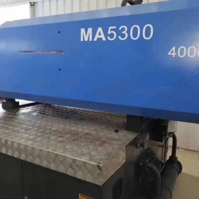 转让二手海天卧式注塑机MA90T.120T.160T.伺服