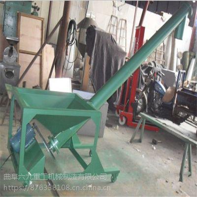 潮州封闭式螺旋提升机生产厂家全国直销六九重工