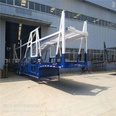 厂家供销出口半挂车 六位车辆运输半挂车 轿车运输车14.2米轻量化车辆