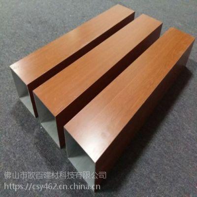 供应铝合金方管 仿木纹铝方管价格_欧百得