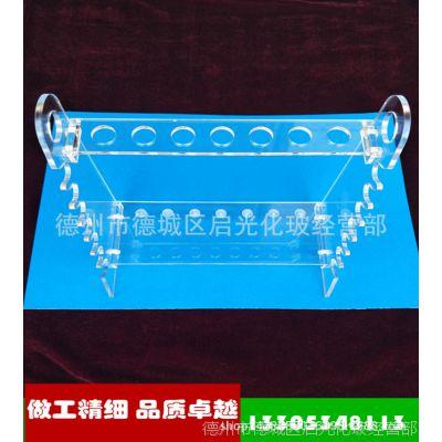 【特价销售】 有机玻璃多功能梯形管架移液管架 吸管架 移液管架