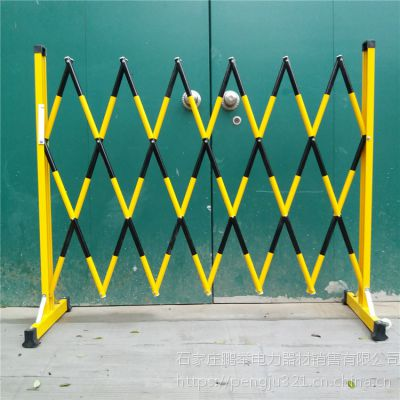 『益光伸缩围栏』绝缘伸缩护栏材质A9规格齐全均可定做