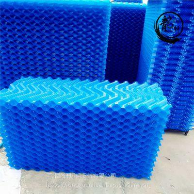 S波冷却塔填料S波冷却塔填料厂家电厂蓝色PVC蜂窝填料——河北龙轩