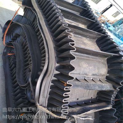 10公分格挡皮带输送机 加宽液压升降爬坡运输机