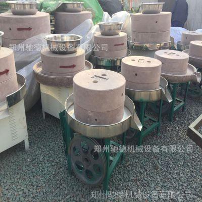 现货供应健康石磨 全自动石磨 高品质磨粉磨浆机设备
