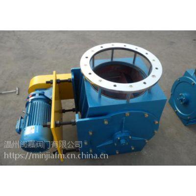 DYXF、DXF、QXF、ZXF-I、IIa、b电液、电、重锥气动单双层卸灰阀