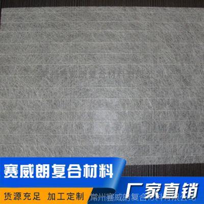玻璃纤维表面毡 绝缘隔音隔热保温玻纤复合材料 防腐玻璃纤维制品