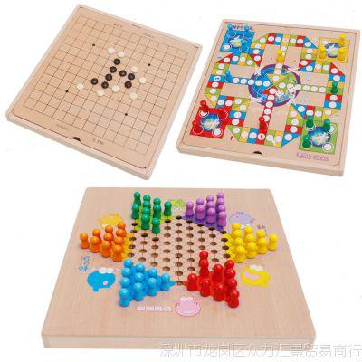 益智玩具6儿童木制斗兽棋7岁学生跳棋  8岁飞行棋女孩9岁男孩12岁