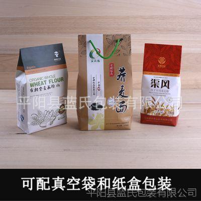 批发手提式食品小米袋 茶叶食品包装袋 散装大米面粉袋 来图定制