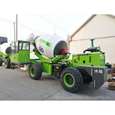 日喀则2.4方自动上料型混凝土搅拌车 全液压操作搅拌运输车