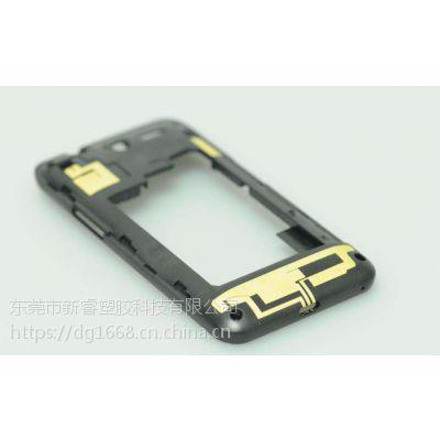 手机内置天线专用料 LDS激光镭射PC 美国基础创新 DX11354