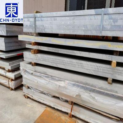 进口2024超强度铝合金板 2024铝板规格