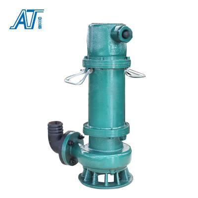大溪专业生产WQB15-26-3整机防爆排污泵球墨铸铁材质