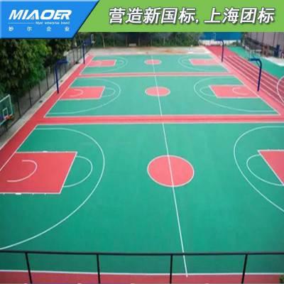 专业硅PU网球场地面施工 硅PU网球场地面材料批发 硅PU材料