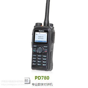 供应海能达数字录音对讲机PD700S