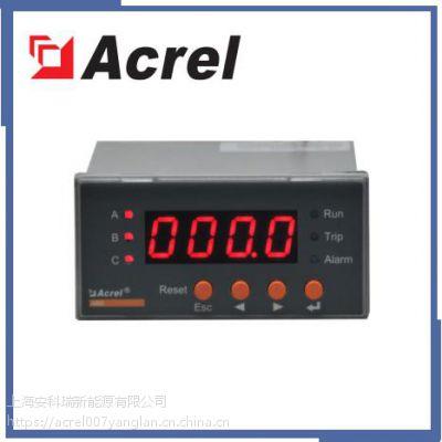 安科瑞厂家ARD2系列电动机保护器过载堵转断相不平衡欠载接地/漏电外部故障马达保护器