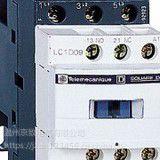 施耐德|交流接触器LC1-D80总代理