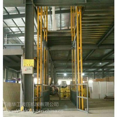 液压升降台导轨货梯厂家华工机械优惠全国服务