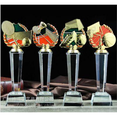 广州水晶奖杯奖牌工厂运动会球赛冠亚军奖杯评选活动奖杯奖品制作