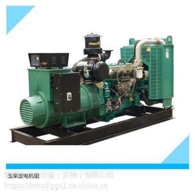阳江350KW玉柴柴油发电机组