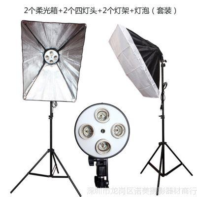 专业四联灯头摄影灯 人像直播静物服装拍摄 摄影棚5070柔光箱套装