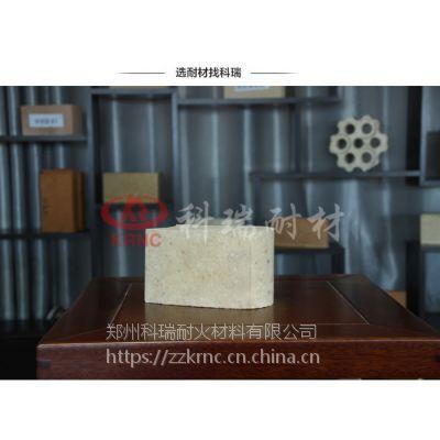 盛钢桶用高铝万能弧砖