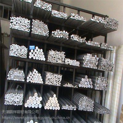 专业生产铝棒 耐磨 6061 5052 合金 纯铝棒 货源充足 可定做
