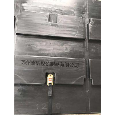 托盘盖子1210塑料托盘防雨托盘盖 鑫浩包装厂家供应