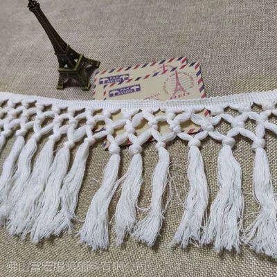 厂家供应手工打结棉线排须花边 围巾窗帘扫把吊穗花边辅料可定制