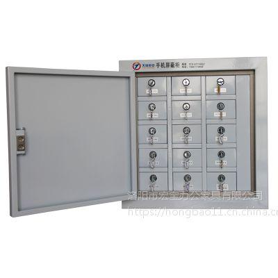 如何选择手机充电柜;定制款充电柜在哪买;金属存放柜厂家