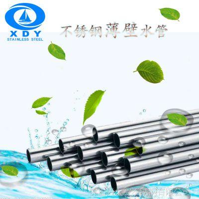 厂家直销DN100不锈钢冷水管 304薄壁不锈钢水管