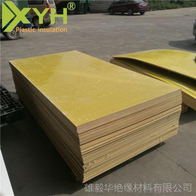 注塑机隔热板 雄毅华热销供应 玻璃纤维板 耐温耐磨板材