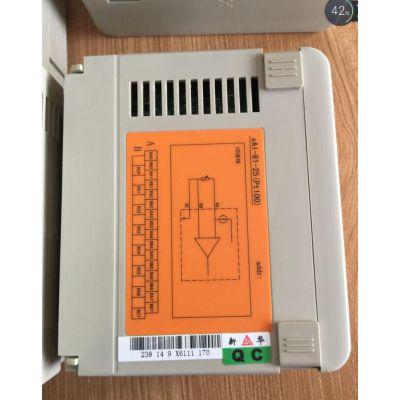 DPU主控卡X2336011新华专业品牌