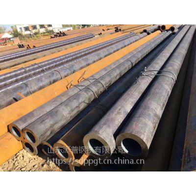 山东小口径20#无缝钢管厂家小口径厚壁无缝管
