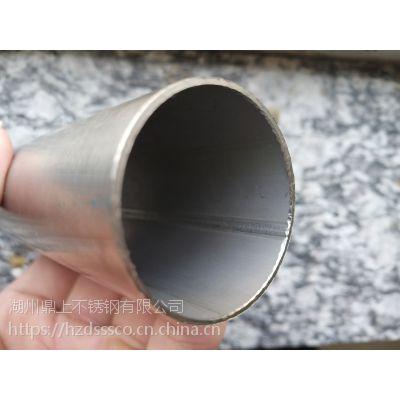 浙江湖州不锈钢精密,精轧,换热器,冷凝器换热管