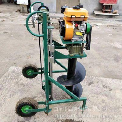 后悬挂栽树打坑机 栽树用的挖树机品牌 启航大功率汽油挖机机