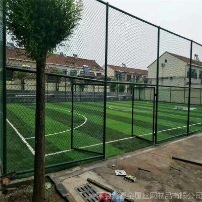 大连围网 网球场围网高度 电梯井道隔离网