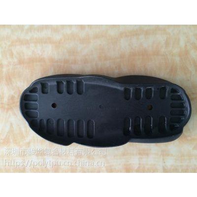 专业生产溜冰鞋原材料 PA6原料