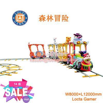 广东供应中山泰乐游乐制造 中小型室内外机械类游乐设备轨道观光小火车 14座森林冒险(LT-PR25)