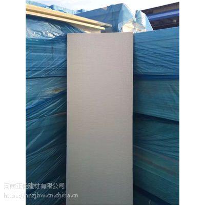 郑州挤塑板正佳制造挤塑板