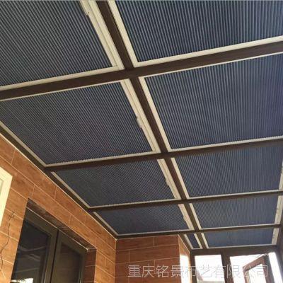 蜂巢帘定制 适用于阳光玻璃房顶面