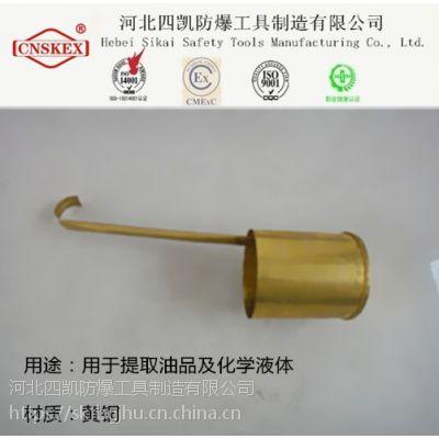 河北四凯生产厂家 全铜油提子 纯手工制作 规格齐全