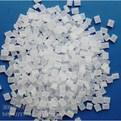 pc改性塑料 PC光扩散料生产厂家 PC光扩散料注塑级 照明灯具专用