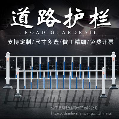 防眩道路护栏@车辆隔离栏杆@市政道路护栏网厂家