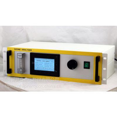 UVOZ-3000型机架式臭氧气体浓度分析仪